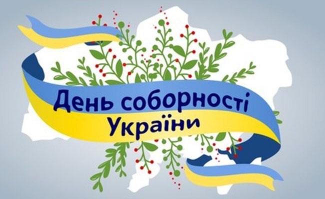 Це зображення має порожній атрибут alt; ім'я файлу ukraine3-web.jpg