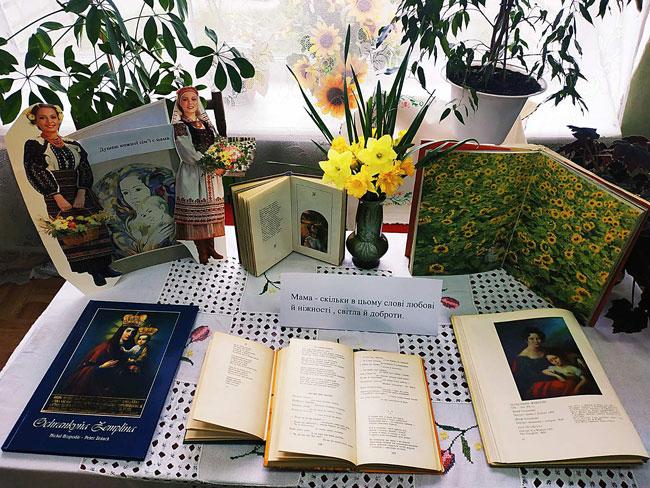 Книжкова виставка до Дня Матері