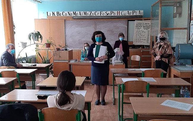 Олімпіада з хімії для студентів I-го курсу