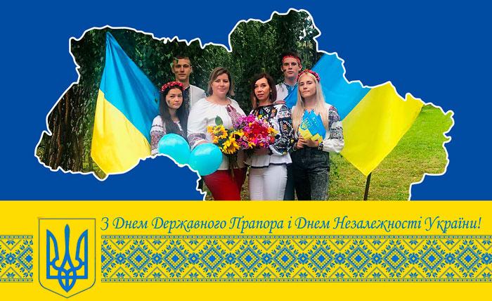 Відеопривітання <br/>з святом Державного Прапора <br/>та Днем Незалежності України <br/>(від викладачів і студентів циклової комісії<br/>«Виробництво харчової продукції»)
