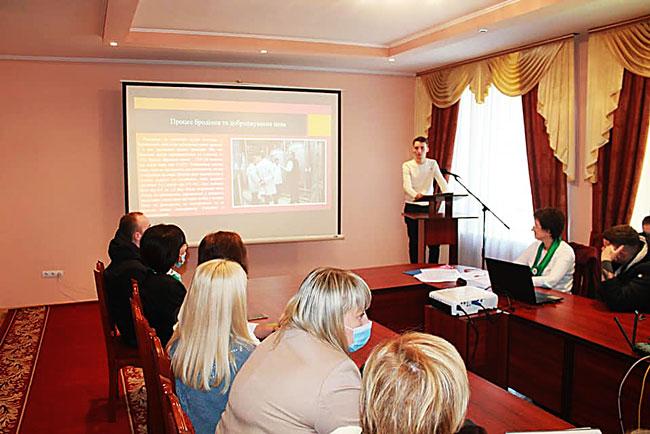 Науково-теоретична конференція <br/> «Практичне навчання – запорука кваліфікованого фахівця!»