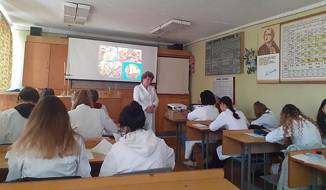 Відкрите заняття з дисципліни <br/>«Аналітична хімія»