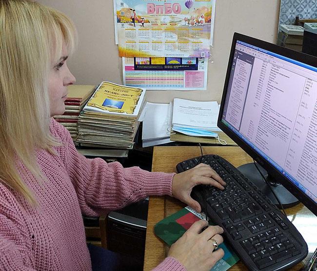 Бібліотекарі вдосконалюють свою професійність